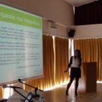 Ομιλία για το πρόγραμμα σε παιδαγωγούς
