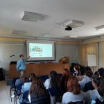 Multiplier Event Athens