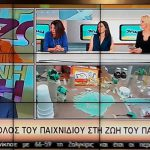 Taking about play on National TV (ERT)